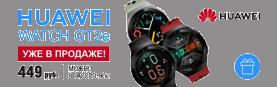 Умные часы HUAWEI WATCH GT2E уже в «ЭЛЕКТРОСИЛЕ»!